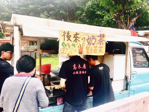 ▲劉若英帶餐車探班。(圖/翻攝自《大約在冬季》官方微博)