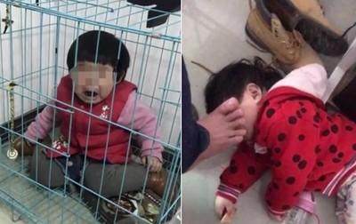 女童遭惡父虐打「關狗籠」 踩臉照曝光