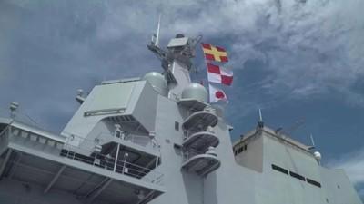 「海事信號旗」與日本國旗相似度達99%