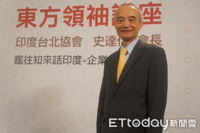 鴻海郭台銘參選2020總統大選 上市櫃協會:期待投資環境更好