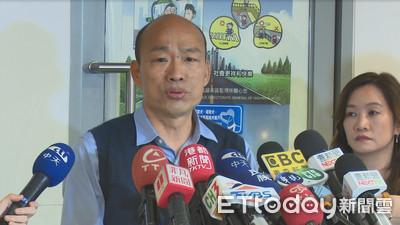國民黨徵召韓國瑜考慮高雄市民