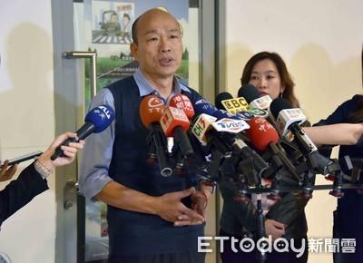 邀馬雲演講 韓國瑜將爭取電商通路