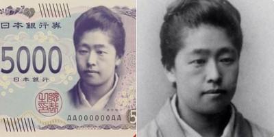 日新鈔5千圓頭像疑「左右顛倒」