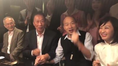 郭台銘和韓國瑜手帕交1個月後情變?