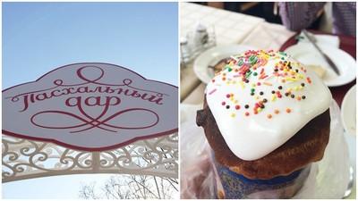復活節不只找彩蛋! 俄國要吃「奶渣蛋糕」連當地人都疑惑