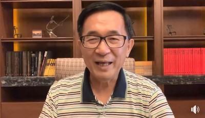 酸郭消費媽祖 陳水扁:不要投他