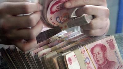 人幣兌美中間價調升14點報7.0312