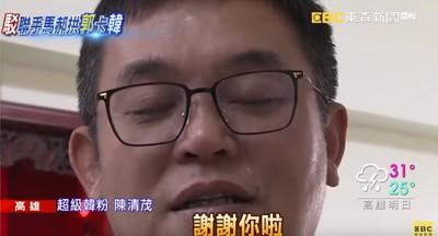 吳敦義徵召韓初選 超級韓粉哭了