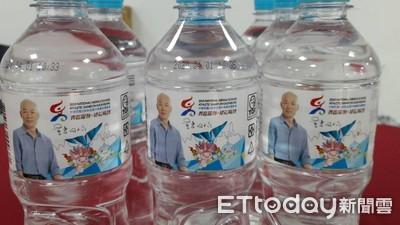 全中運瓶裝水韓國瑜照遭批造神