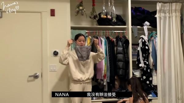 ▲歐陽娜娜突襲娣娣宿舍。(圖/翻攝自YouTube/歐陽娜娜Nana OuYang)