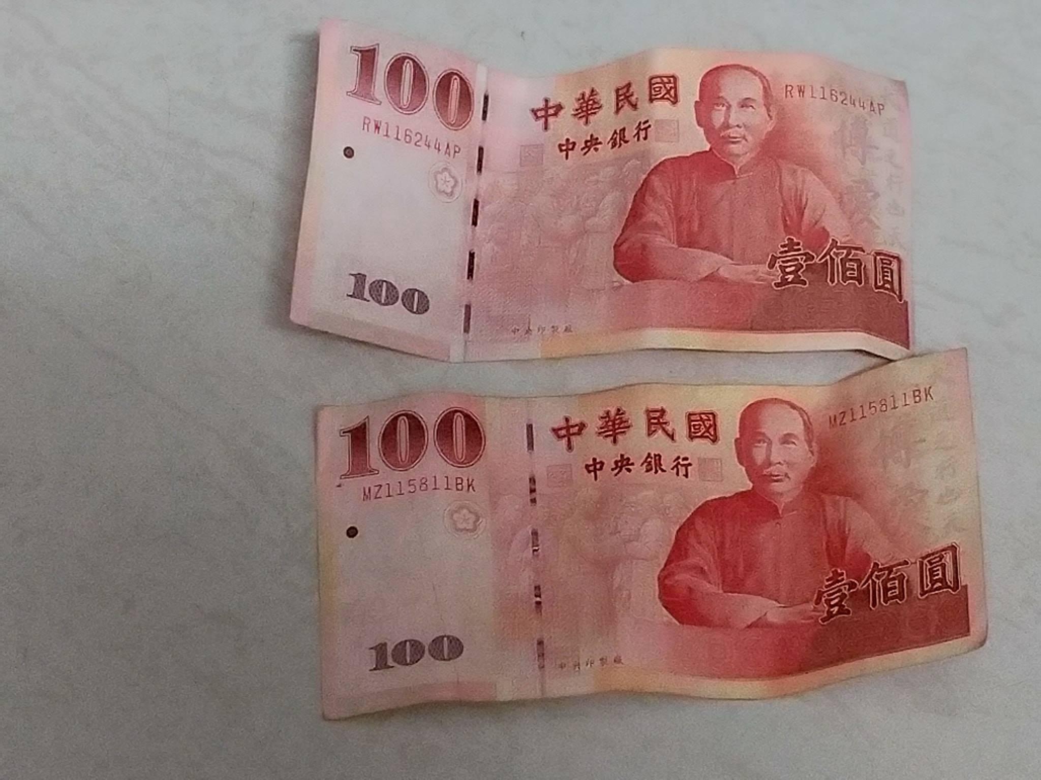 ▲▼每天只有200元零用錢。(圖/小檸檬供稿專用)