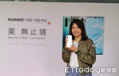 華為P30預購排隊第一名排了24小時