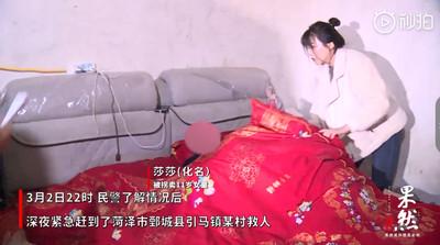 11歲女童失蹤半年被賤賣2萬元當老婆