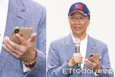 郭董手機 達人以為是iPhone XI