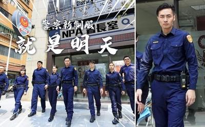 「警界劉德華」穿新戰袍 電眼帥爆全場
