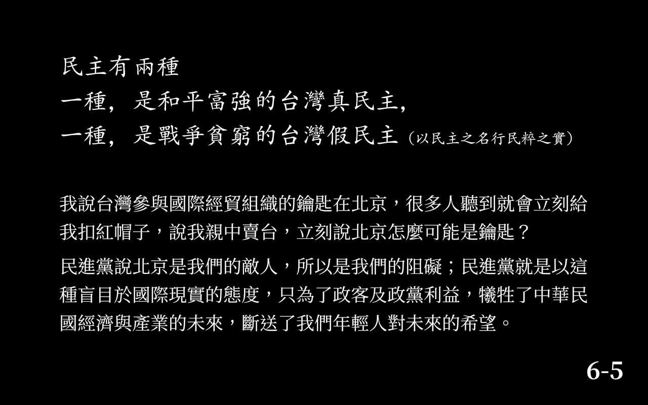▲▼郭董批蔡:沒資格談民主 讓160萬人淪落吃不飽。(圖/翻攝自郭台銘臉書)