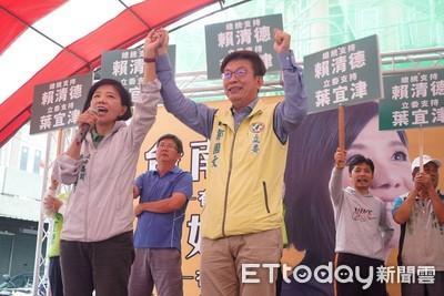 葉宜津力挺賴神 全國第一個聯合競選後援會成立