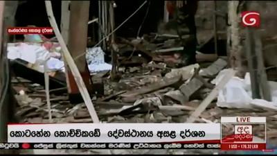 斯里蘭卡8連爆 增至215死450傷