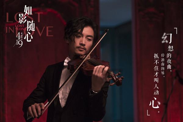 ▲▼陳曉和杜鵑的新電影近期上映。(圖/翻攝自微博/電影如影隨心)