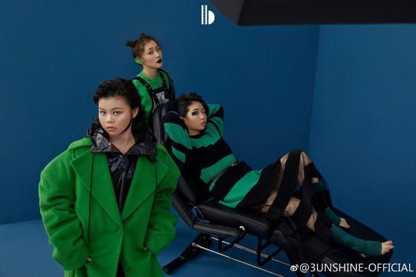 ▲3unshine推出新歌《好肉》。(圖/翻攝自微博/3unshine)