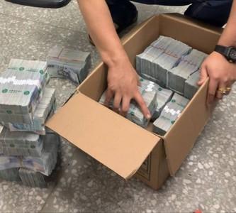 富商1400萬買比特幣被劫 6人起訴