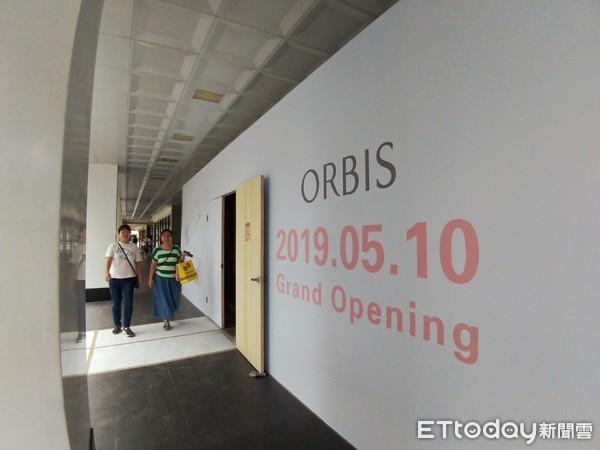 ▲▼東區店面 ORBIS。(圖/記者陳韋帆攝)