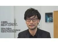金氏世界紀錄認證!小島秀夫 = 最多社群粉絲的遊戲製作人