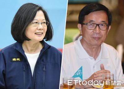 扁爆日中將挺香港一國兩制 要蔡英文提前因應