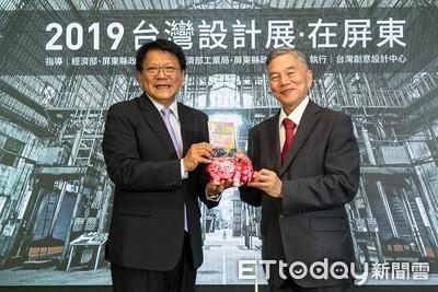 2019台灣設計展10月登場 屏東首度主辦