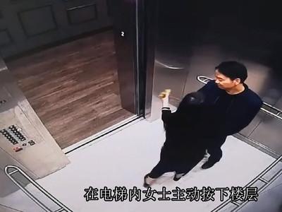 劉強東案 最新匿名錄音檔曝光