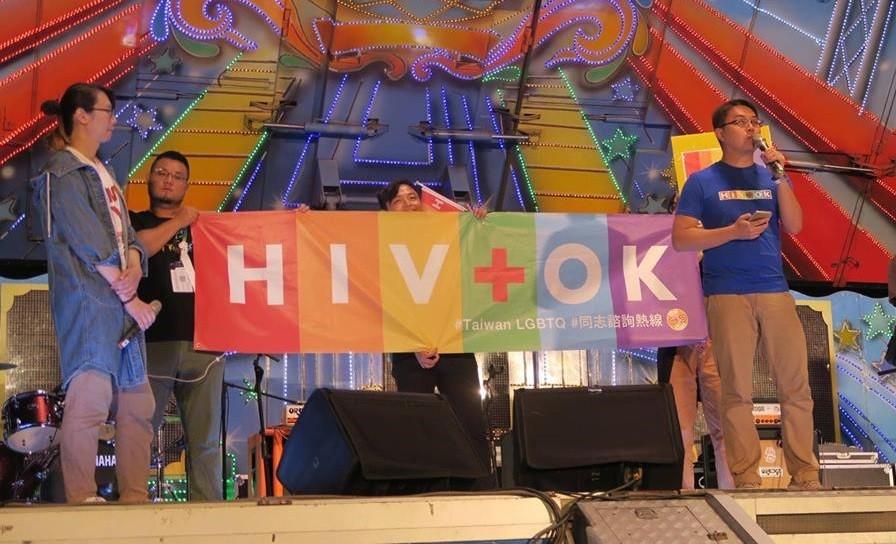▲▼ HIV/台灣同志諮詢熱線協會。(圖/台灣同志諮詢熱線協會提供)