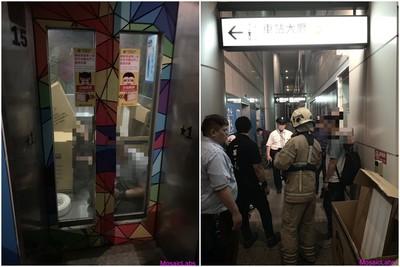新左營站電梯又故障 2男受困45min氣炸