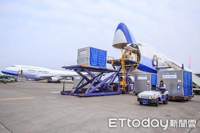 台灣第一家!華航貨運獲醫藥品冷鏈運輸國際認證