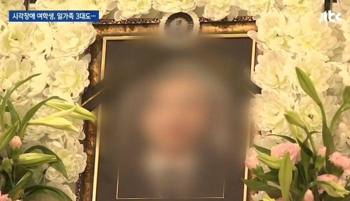 ▲▼南韓晉州縱火隨機殺人案罹難者崔姓少女(圖/翻攝自Youtube@JTBC News)