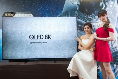 買三星QLED電視送S10手機