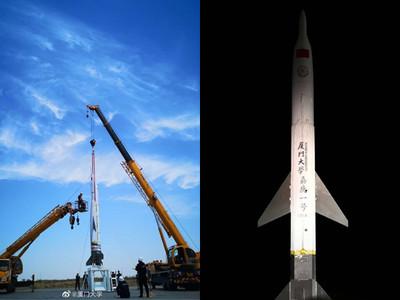 廈門大學 成功發射帶翼回收火箭