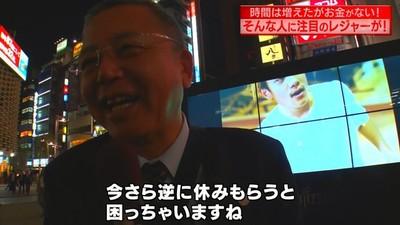 「勞動改革法案」降工時反被罵!日本社畜:早回家就要做家事,我才不要