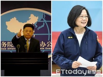 五四百年國台辦:民進黨製造麻煩