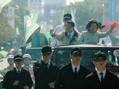陳水扁:沒319槍擊案阿扁贏更多