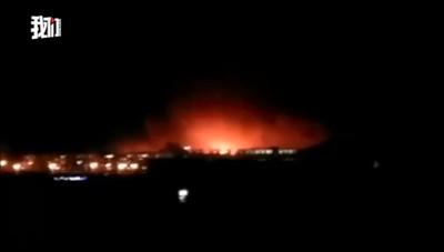 影/內蒙古化工廠爆燃3死5傷