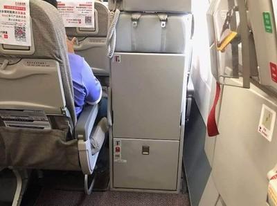 機上最美座位!他拍照炫耀下秒失望了