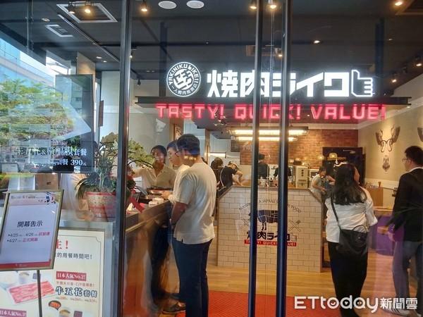 ▲燒肉LIKE首家海外店開幕 。(圖/記者徐溱謐攝)
