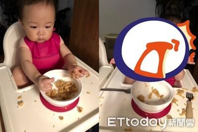 玩食物媽崩潰!萌妹「雙手一攤」超嗆