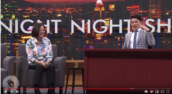 ▲▼博恩夜夜秀。(圖/翻攝自YouTube)
