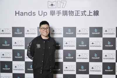 M17打造直播購物品牌HandsUP