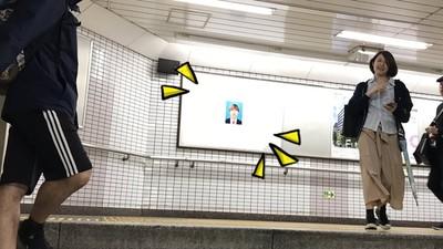 招生廣告送錯件!大學社長尷尬PO:火車站有我的證件照
