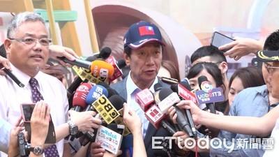 影/郭台銘:歡迎太太曾馨瑩回家 當了三天奶爸才曉得帶孩子不易