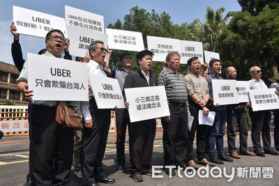 計程車聯盟拉攏Uber司機:你們也是受害者