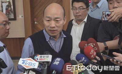 四千萬爭議韓國瑜喊給我時間消化