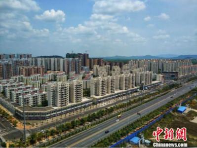 重慶兩江新區設立百億元級基金群